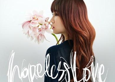 Park Ji Min (박지민) of 15& – Hopeless Love