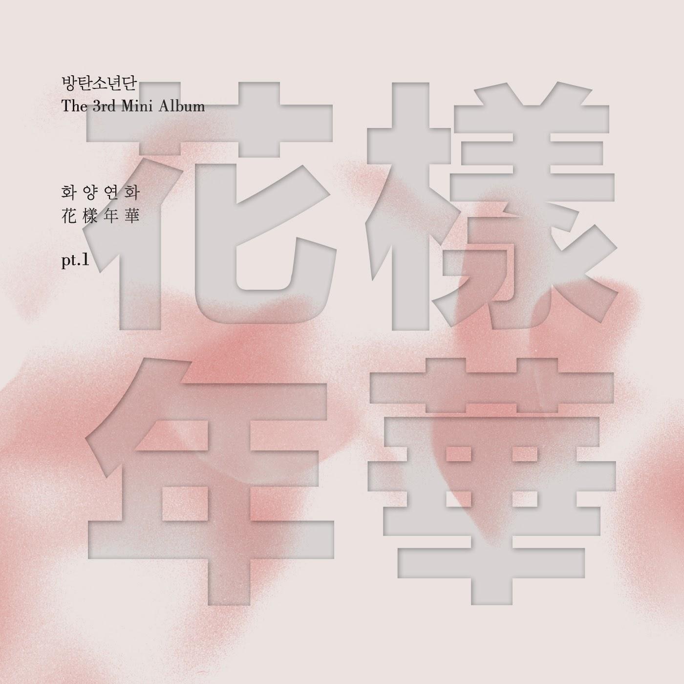 BTS (방탄소년단) - I Need U » Color Coded Lyrics