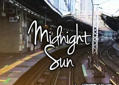 HOTSHOT (핫샷) – Midnight Sun
