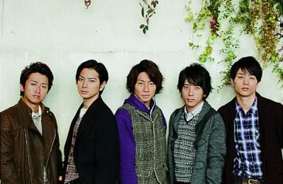 Arashi (嵐) – Clockwork Umbrella (時計じかけのアンブレラ)