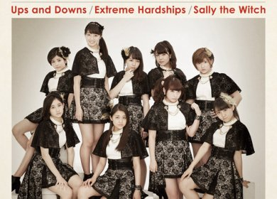 ANGERME – Ups and Downs (七転び八起き)