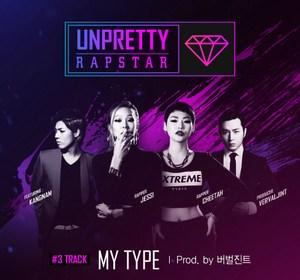 Jessi (제시), Cheetah (치타) & Kangnam (강남) – My Type