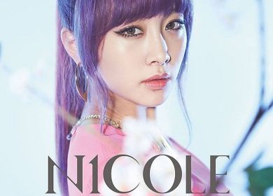 Nicole (니콜) – Something Special