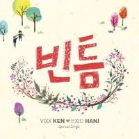 Ken & Hani - Gap