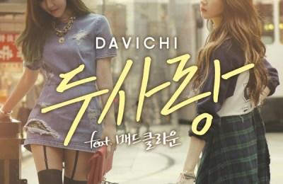 Davichi (다비치) – Two Lovers (두사랑) (feat. Mad Clown)