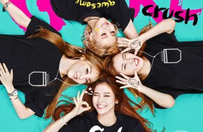 Mamamoo (마마무) – Girl Crush