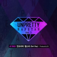 Unpretty-Rapstar-Vol-2
