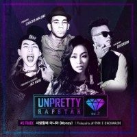 Unpretty Rapstar 2 Track 5