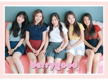 Berry Good – My First Love (내 첫사랑)