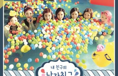 DIA (feat. Juseok (주석)) – My Friend's Boyfriend (내 친구의 남자친구)