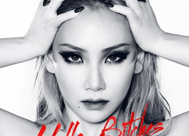 CL – Hello Bitches