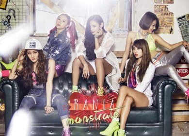 Rania – Get Out
