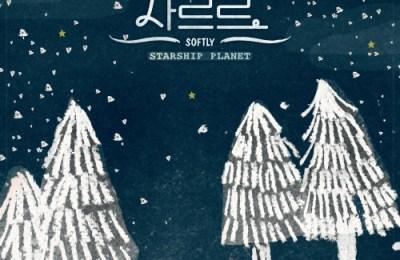 STARSHIP PLANET – Softly (사르르)