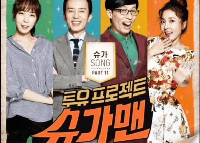 Lovelyz (Miju, Kei, Jin and Soojung) – Red Lipstick (2015 립스틱 짙게 바르고)