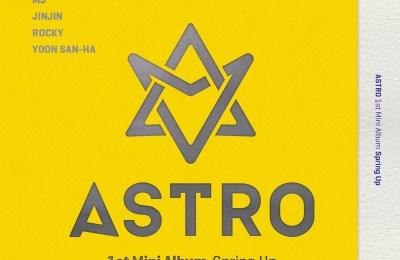 ASTRO – Innocent Love (풋사랑)