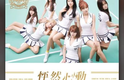 AOA (Ace Of Angels) – Heart Attack (怦然心動) Chinese ver.