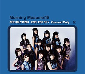 Morning Musume '15 – Cold Winds and Unrequited Love (冷たい風と片思い TYPE B)
