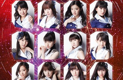 Morning Musume '16 – The Vision