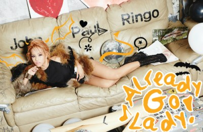 Mintty (민트) – Already Go Lady