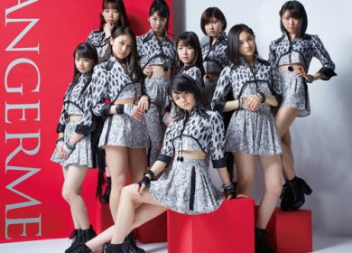 ANGERME Lyrics Index