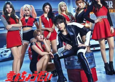 AOA (Ace Of Angels) – GIVE ME THE LOVE (愛をちょうだい) dance ver.