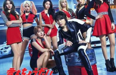 AOA feat. Takanori Nishikawa (T.M.Revolution) – Give Me the Love (愛をちょうだい)