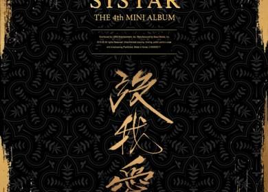 SISTAR – Yeah Yeah