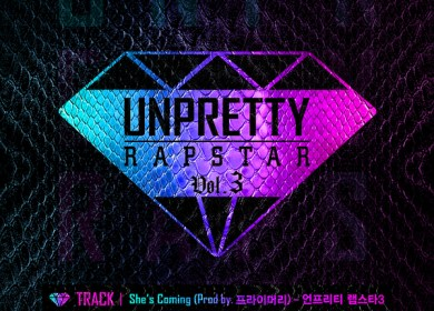 Unpretty Rapstar 3 – She's Coming