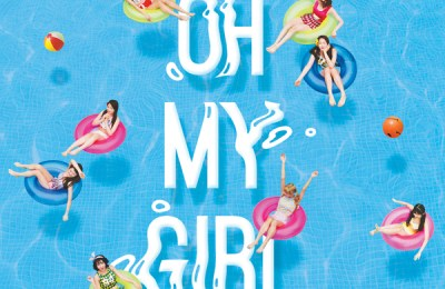Oh My Girl – A-ing (feat. Skull & Haha) (내 얘길 들어봐)