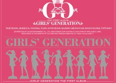 Girls' Generation (소녀시대) – Tears (그대를 부르면)