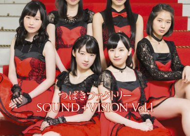 Tsubaki Factory Lyrics Index