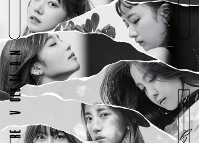 Apink – Only One (내가 설렐 수 있게)