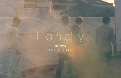 N.Flying – Lonely (론리)