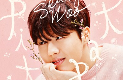 Yoo Seungwoo – Whatever (뭐 어때) (Feat. Crucial Star)
