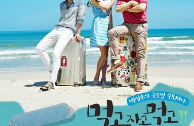 Chaeyeon, Seunghee, Basick, & Janey (정채연, 승희, 베이식, 제이니) – Together