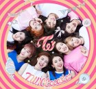 twice-coaster-lane-1