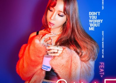 Cosmic Girl – Don't You Worry 'bout Me (Feat. San E)