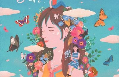 Sejeong (세정) of gugudan – Flower Road (꽃길)