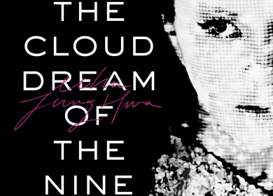Uhm Jung Hwa – Dreamer