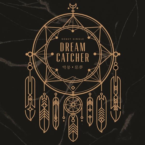 Dreamcatcher Chase Me Color Coded Lyrics