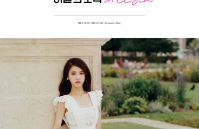 LOONA (Heejin) – ViViD