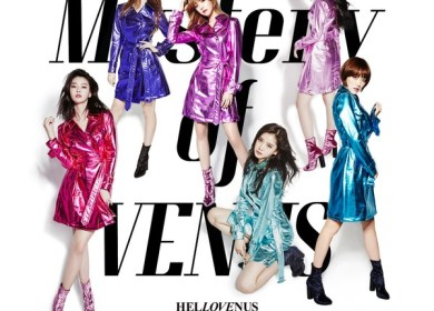 HELLOVENUS – Mysterious