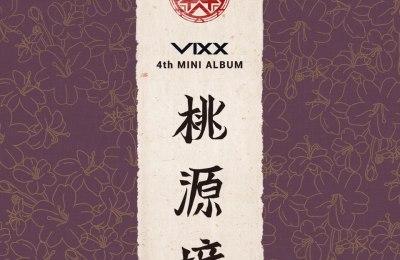 VIXX – To Us (우리에게)