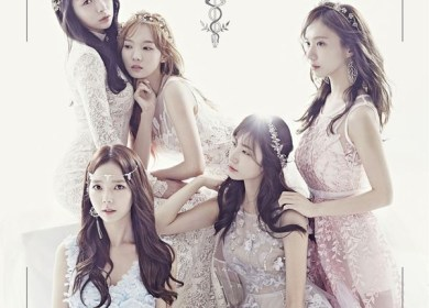 Stellar – Archangels of the Sephiroth (세피로트의 나무)