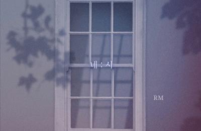 BTS (방탄소년단) – 4 O'Clock (네시)
