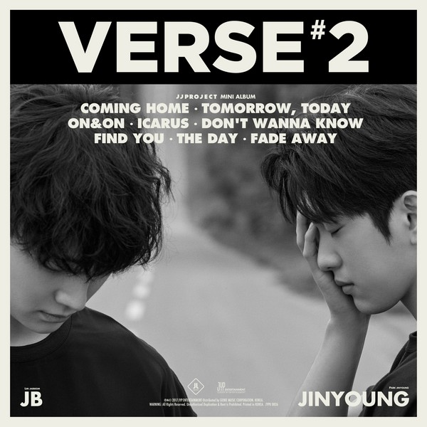 Image result for JJ project 2017 albumc over
