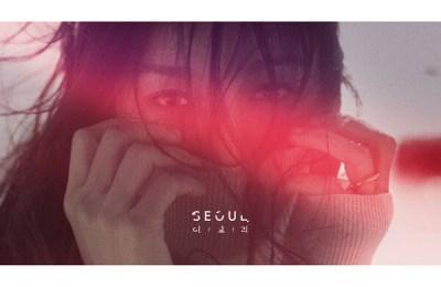Lee Hyori (이효리) – Seoul (feat. Killagramz)