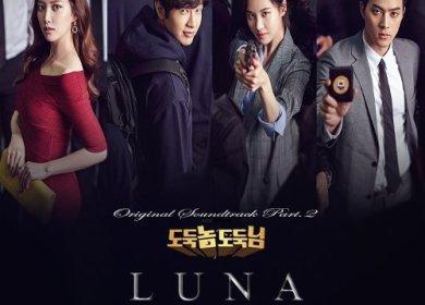 Luna – Where Are You
