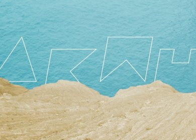 AKMU – MY DARLING
