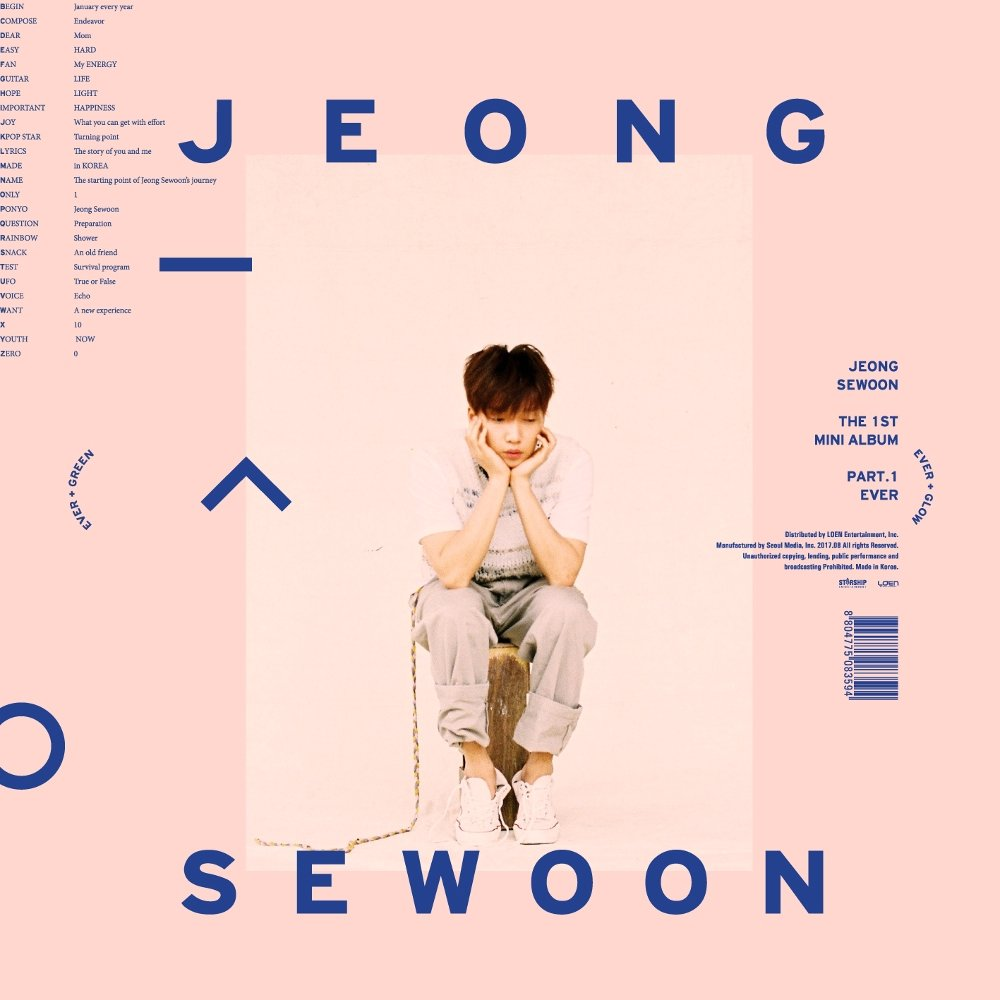 Jeong Sewoon - JUST U (Feat  Sik-K) » Color Coded Lyrics